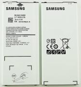 Samsung Galaxy A5 (2016) batteri