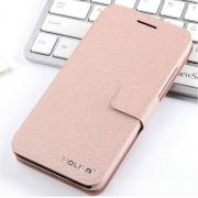 HOLILA Silkesfodral till iPhone 6/6S, Rosegold