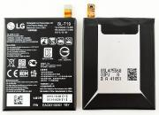 LG LG Nexus 5X H791 batteri - original
