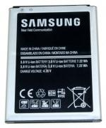 Samsung Samsung Galaxy Ace 4 batteri - Original